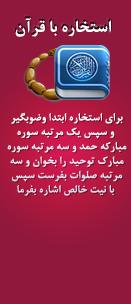 http://bia2skin.ir/theme/abzar/estekhareh/1/bg.png