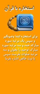 http://bia2skin.ir/theme/abzar/estekhareh/2/bg.png
