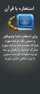 http://bia2skin.ir/theme/abzar/estekhareh/4/bg.png