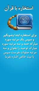 http://bia2skin.ir/theme/abzar/estekhareh/5/bg.png