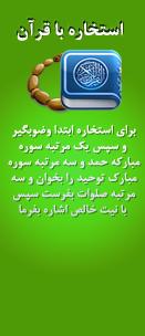 http://bia2skin.ir/theme/abzar/estekhareh/6/bg.png