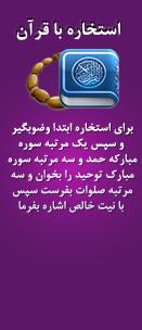 http://bia2skin.ir/theme/abzar/estekhareh/7/bg.png