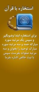 http://bia2skin.ir/theme/abzar/estekhareh/8/bg.png