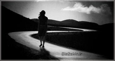 http://bia2skin.ir/theme/asheghaneha/141.jpg