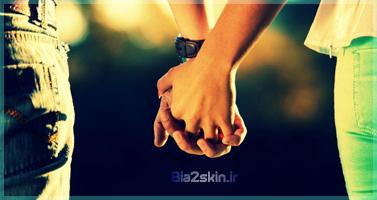 http://bia2skin.ir/theme/asheghaneha/184.jpg
