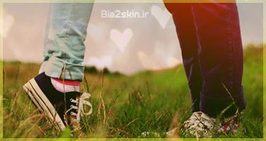 http://bia2skin.ir/theme/asheghaneha/78.jpg
