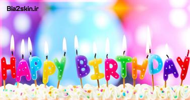 http://bia2skin.ir/theme/payamak/birthday.jpg