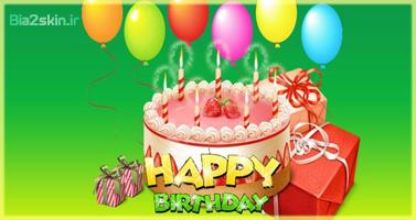 http://bia2skin.ir/theme/payamak/birthday3.jpg