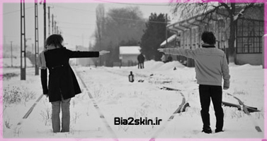 http://bia2skin.ir/theme/payamak/iloveyou3.jpg