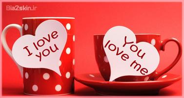 http://bia2skin.ir/theme/payamak/love12.jpg