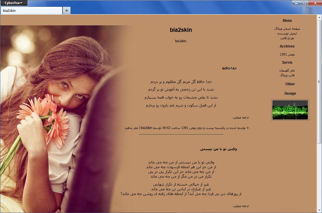 قالب وبلاگ دو ستونه دختری با چند شاخه گل رز