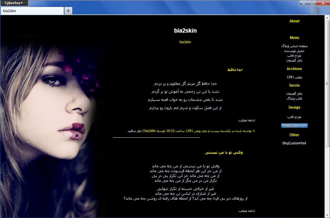 قالب وبلاگ دختر زیبا
