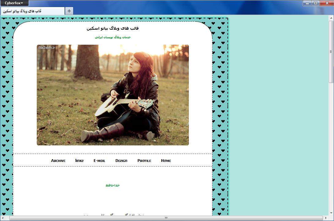 قالب وبلاگ دختر تنها برای بلاگفا