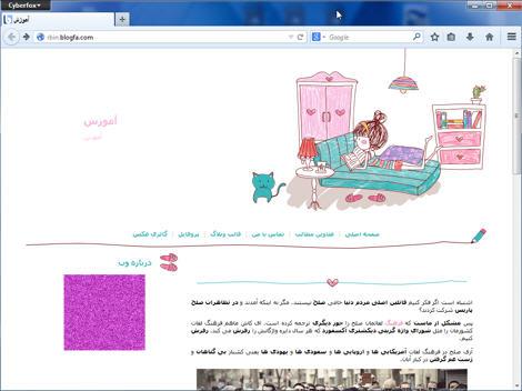 قالب وبلاگ اتاق خواب دخترانه