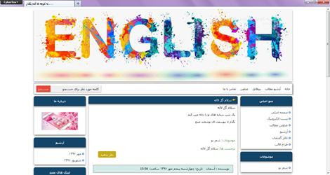 قالب وبلاگ مخصوص زبان انگلیسی