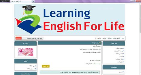 قالب وبلاگ آموزش زبان انگلیسی