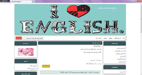 قالب وبلاگ عاشق زبان انگلیسی