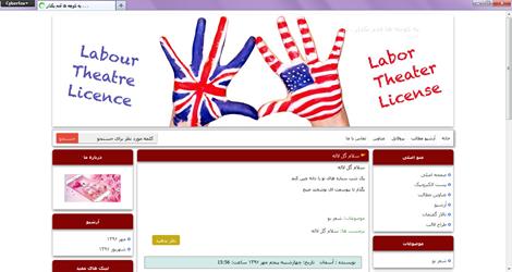 قالب وبلاگ زبان انگلیسی و آمریکایی