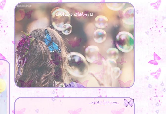 کد زیباساز گوشه عکس