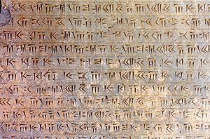 خط در ایران پیش از اسلام